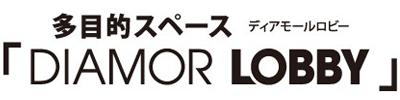 DIAMOR LOBBY