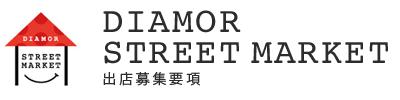 DIAMOR STREET MARKET