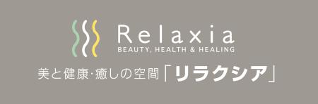 阪神百貨店リラクシア