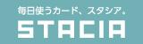 STACIR