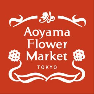 5月13日(日)に「青山フラワーマーケット」がOPEN!!
