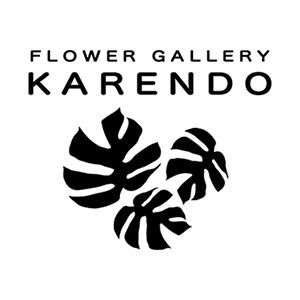 2月2日(火)に「KARENDO」がOPEN!!