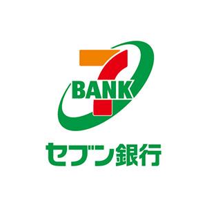 セブン銀行ATMコーナー