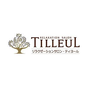 阪神百貨店リラクシア-ティヨール