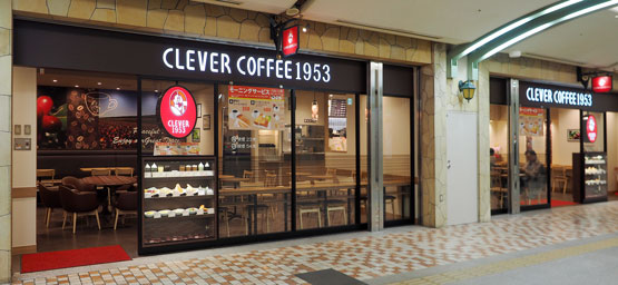 クレバーコーヒー1953