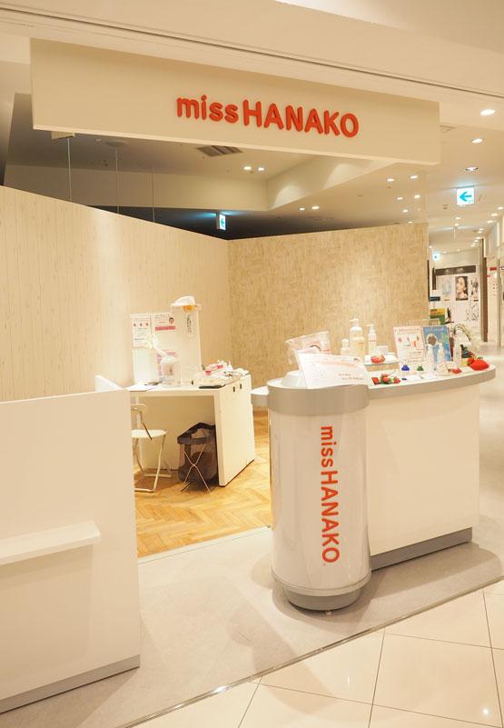 阪神百貨店リラクシア-ミスハナコ