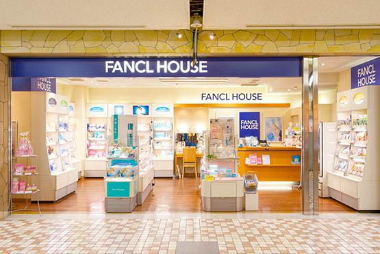 ファンケルハウス