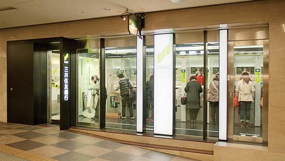 三井住友銀行 ATMコーナー