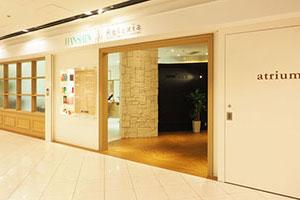 阪神百貨店リラクシア-アトリウム