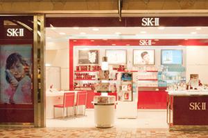 美スギ・SK-II