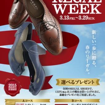 ☆REGAL WEEK☆