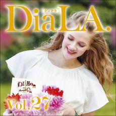 【DiaLA. vol.27】4月24日(金)発行!