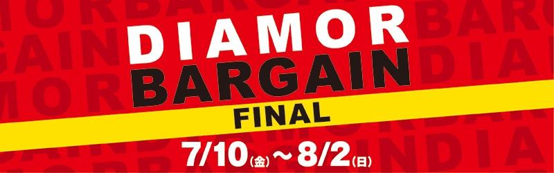 DIAMOR BARGAIN [FINAL]