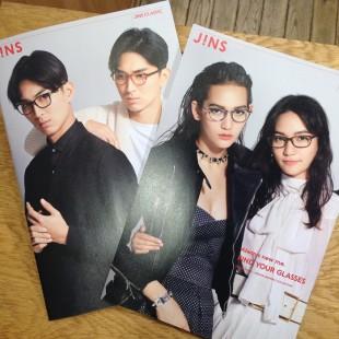 ☆LOOK BOOK☆