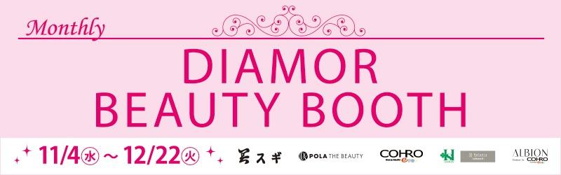 DIAMOR BEAUTY BOOTH