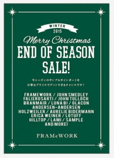 End of season sale開催!