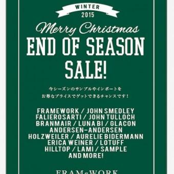 End of season sale開催!