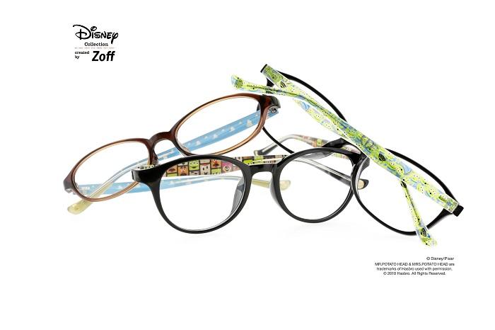 ディズニーコレクション第4弾「ハピネスライン」新発売 トイ・ストーリー001