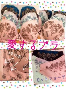 \New 愛するブラ/
