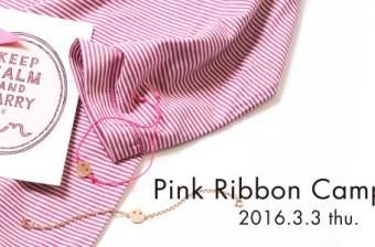 - Pink Ribbon Campaign -