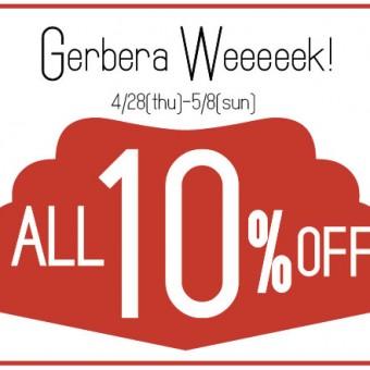 Gerbera  Weeeek !!!!!