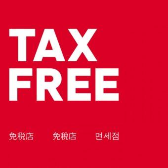 TAX FREE START!! 免税服務 START!!