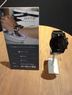 話題の商品 wena wrist