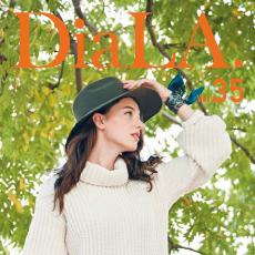 【DiaLA. vol35】<br />10月1日(土)発行!