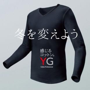「GUNZE YG SHOP」が12月8日(木)〜12月9日(金)の期間限定でOPEN!!