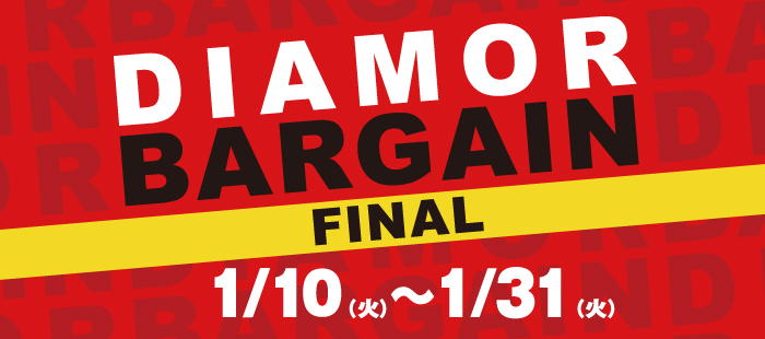 DIAMOR BARGAIN FINAL