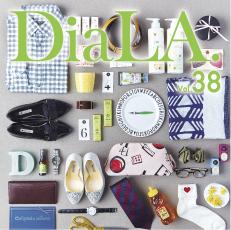 【DiaLA. vol38】<br />2月1日(水)発行!