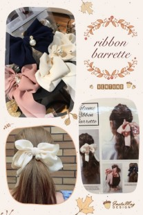 cute♡volume ribbon barrette