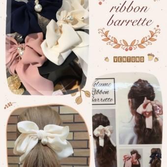cute♡volume ribbon barrette