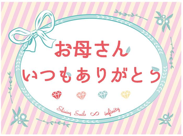 2017母card