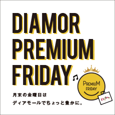 DIAMOR PREMIUM FRIDAY