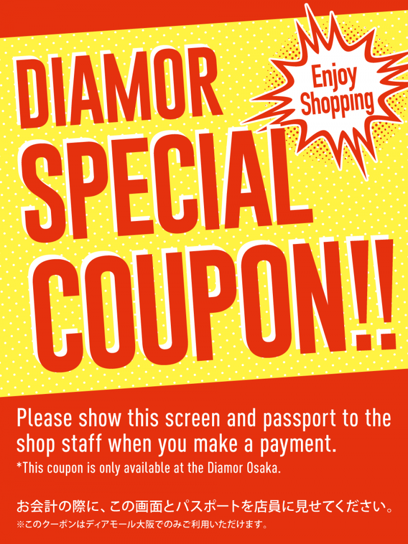 special_coupon