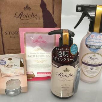 人気のロイーシェ ラッキーバッグ限定発売!!