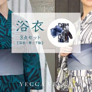 YECCA VECCAオリジナル浴衣発売!!