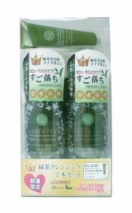 人気の緑茶クレンジング2本セット限定発売!!