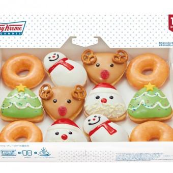 サンタ、トナカイ、ツリーなどクリスマスの主役がドーナツになって大集合