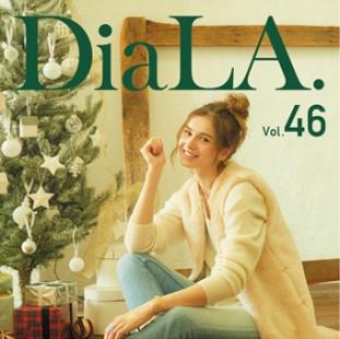 【DiaLA. vol46】<br />12月1日(金)発行!