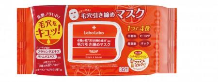 人気の「ラボラボ」から毛穴引き締めマスクが登場
