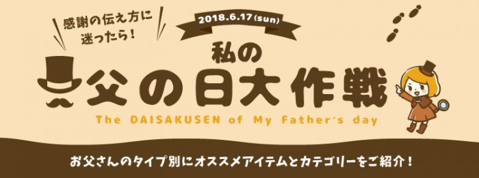 180517father