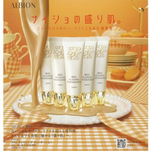 「ALBION Produce by COHRO e-PRO」が8月16日(木)〜8月21日(火)の期間限定でOPEN!!