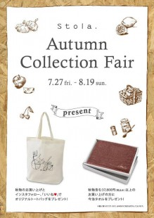 Autumn Collection Fair