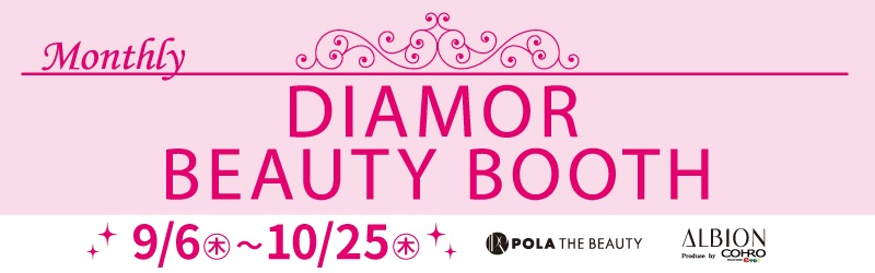 DIAMOR BEAUTY BOOTH