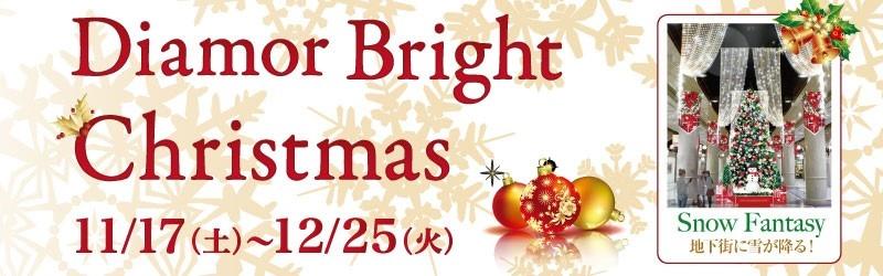 Diamor Bright Christmas 2018