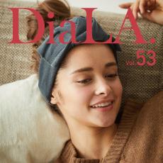【DiaLA. vol53】<br />11月1日(木)発行!