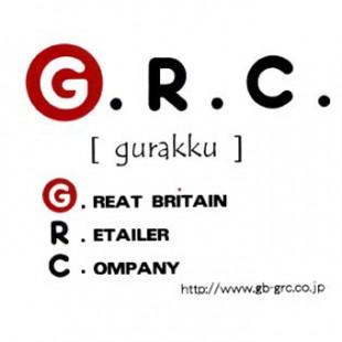 「G.R.C. Limited Store」が1月8日(火)〜1月22日(火)の期間限定でOPEN!!