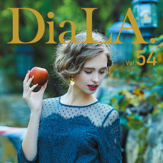 【DiaLA. vol54】<br />12月1日(土)発行!